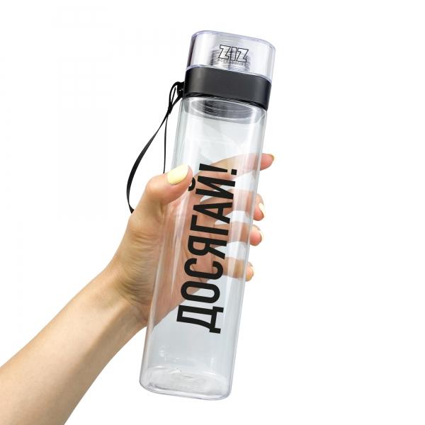 Бутылка для воды ZIZ Достигай