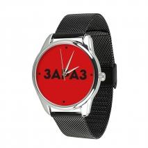 Часы ZIZ Зараз на металлическом браслете