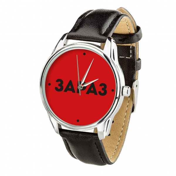 Часы ZIZ Зараз