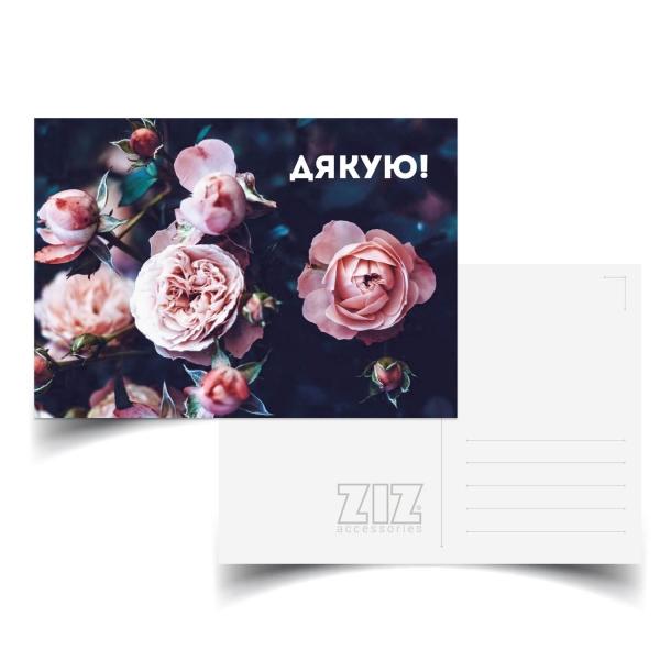 Открытка ZIZ Розы